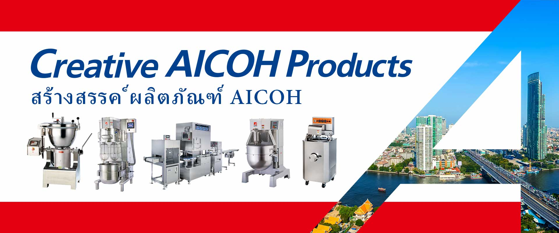 Creative AICOH Products