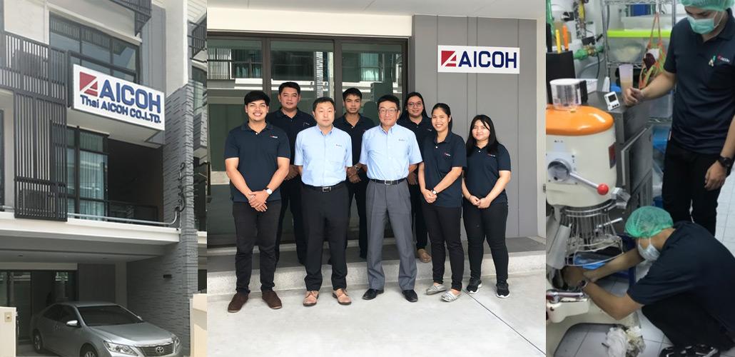 Thai AICOH
